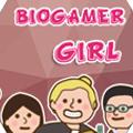 BIGAMER GIRL